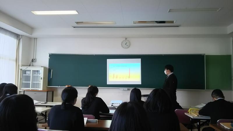 湯本高等学校